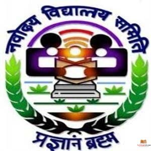 NVS Recruitment 2020-2021 Navodaya Vidyalaya Recruitment 2020-2021